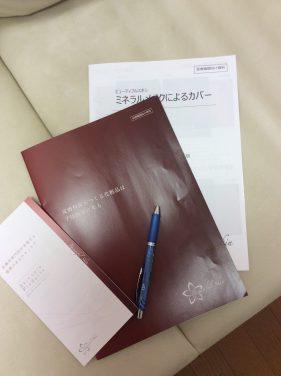 20161021131933_p419